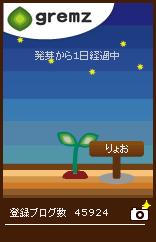 1272377812_01261.jpg