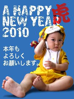 201001年賀.jpg
